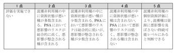 SHUN08.jpg