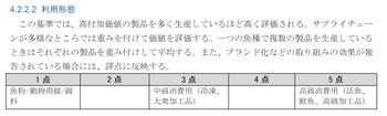 SHUN12.jpg